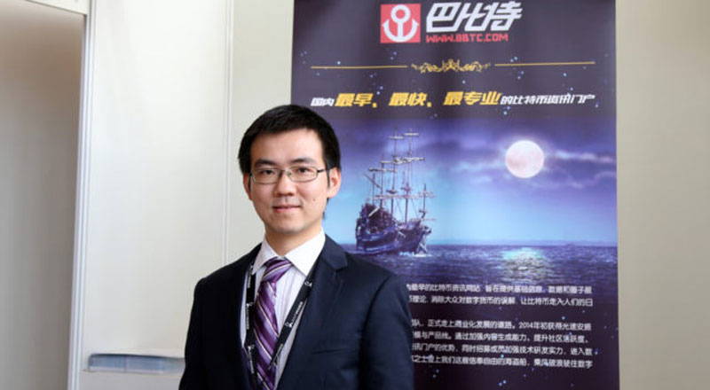 CEO Bitmain