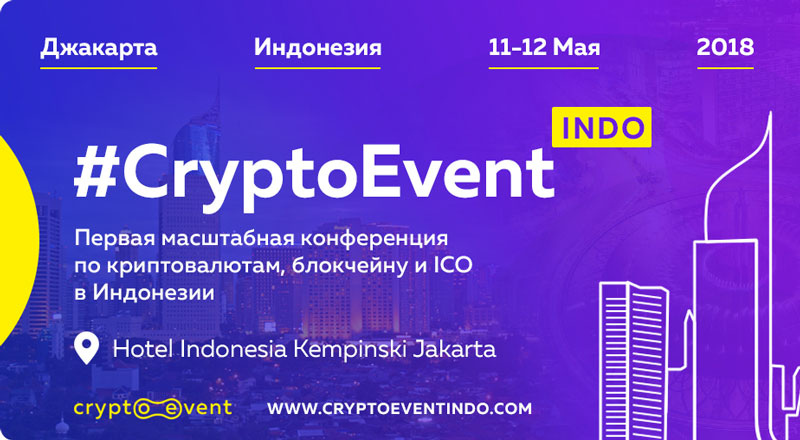 CryptoEvent indo