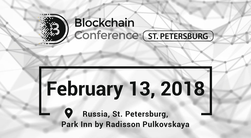 Blockchain Conference в Санкт-Петербурге
