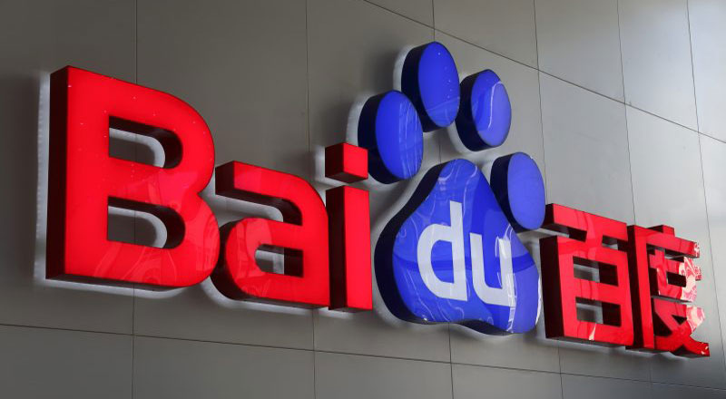 Baidu-search