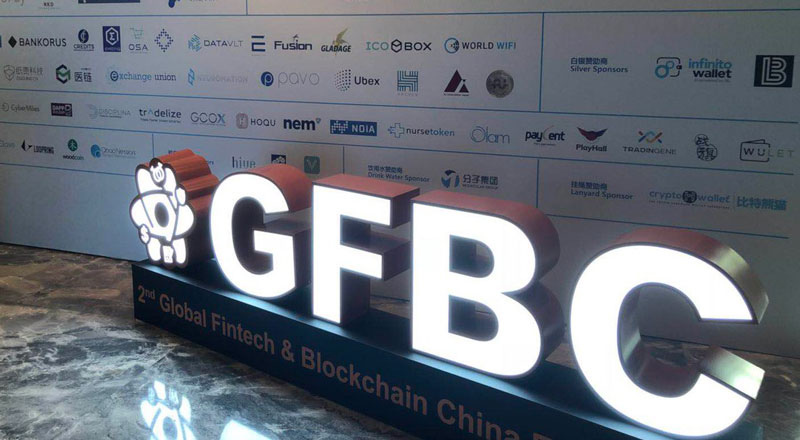 Global Fintech & Blockchain China Summit 2018