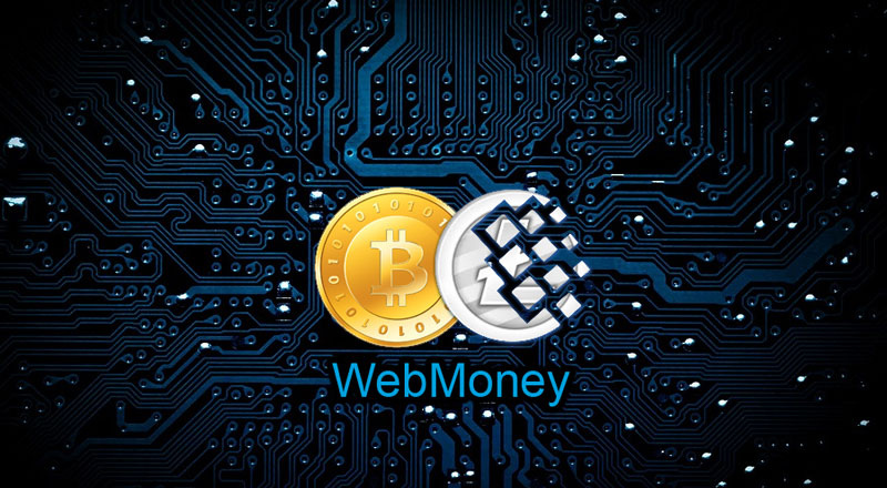 webmoney litecoin