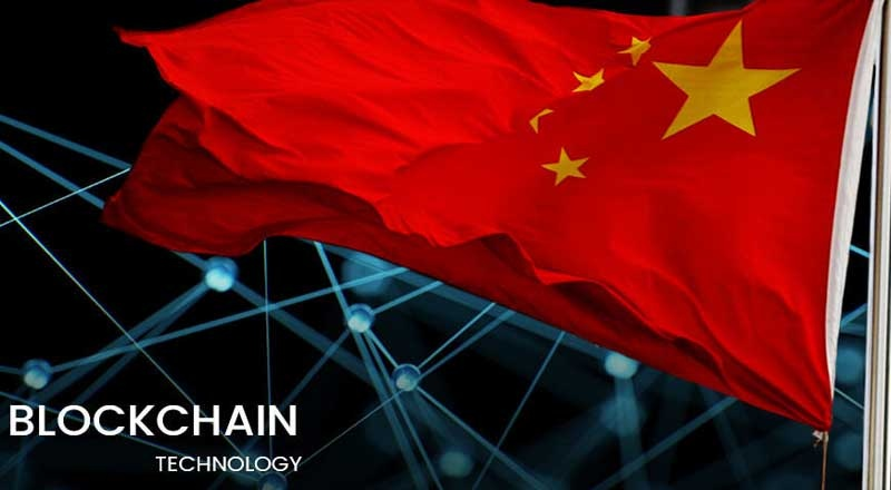 china-blochchain