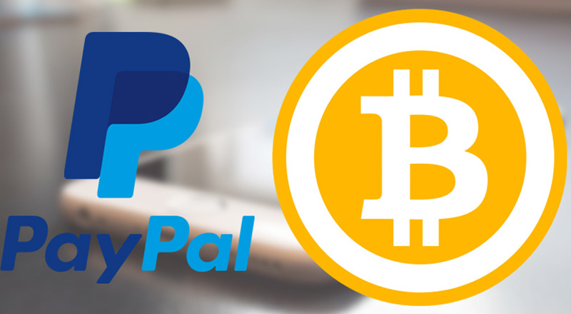 Bitcoin и Paypal