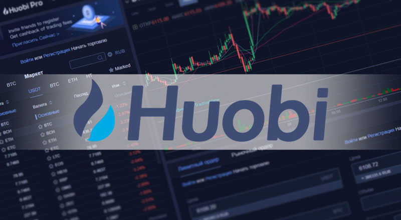 Huobi Group